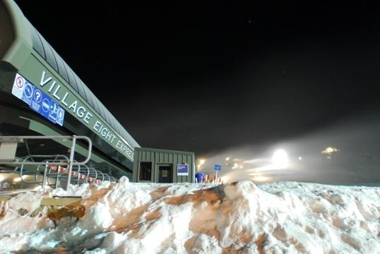 Village Eight under snow making, Perisher