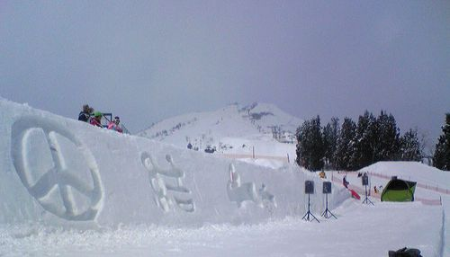 Suhara Ski Resort by: makoto