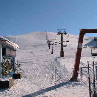 Akdağ Pist, Akdağ Ski Center