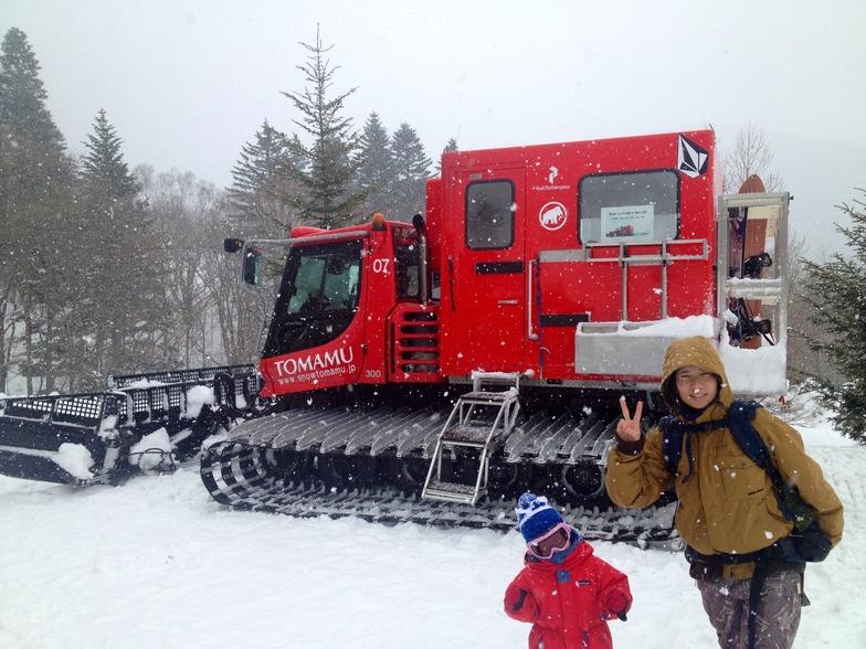 Hoshino Resorts Tomamu snow