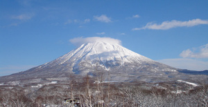Blue sky Youtei, Niseko Village photo