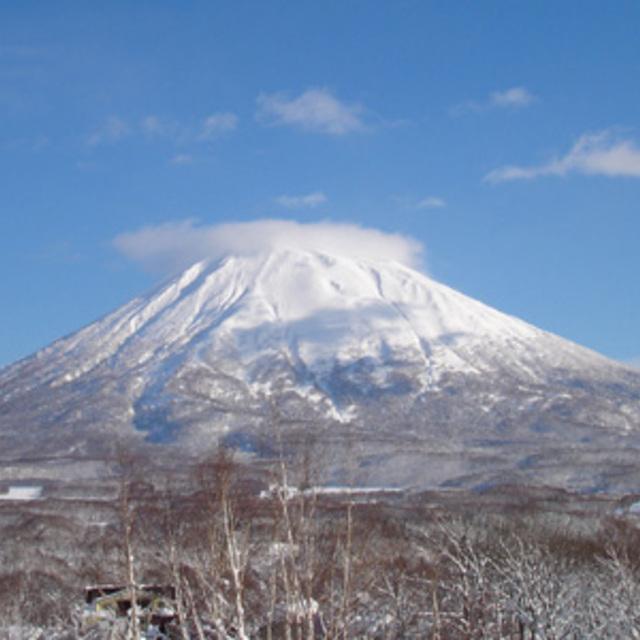 Blue sky Youtei, Niseko Village