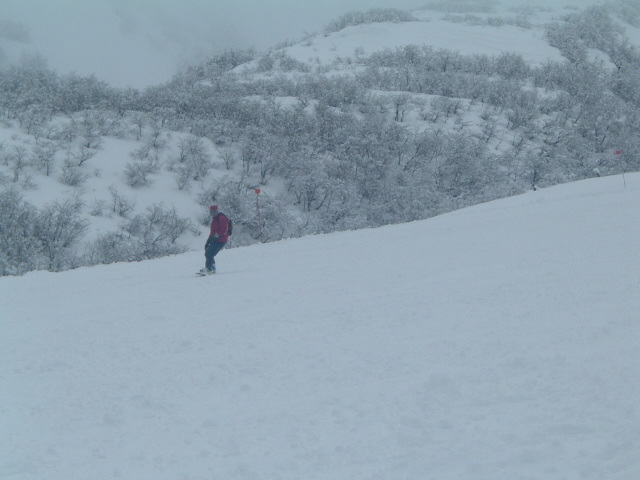 Chillan 2, Nevados de Chillan