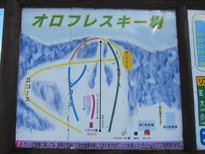 Slope Map, Orofure photo