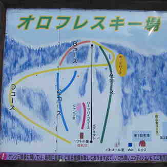 Slope Map, Orofure