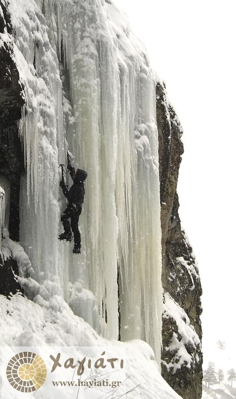 Lailias Ice Park