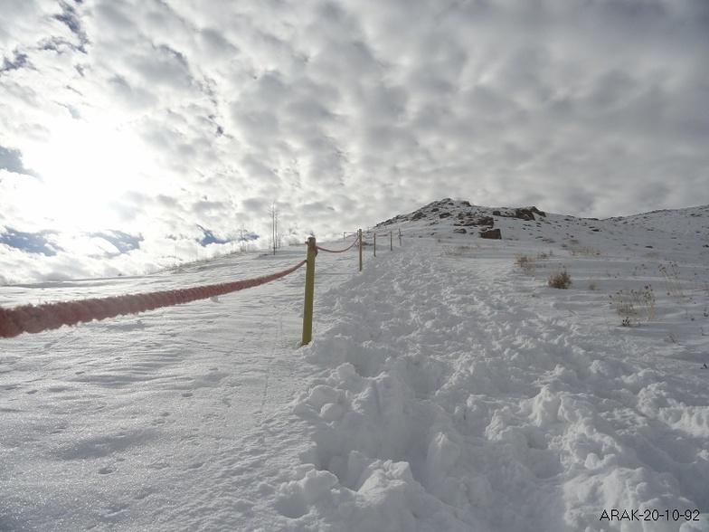 کوه سرخه اراک