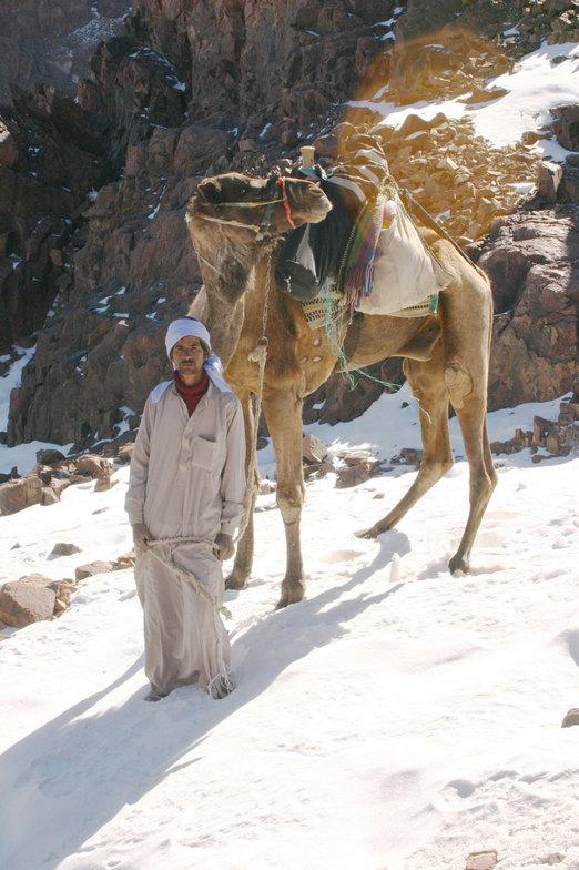 hot desert sand? what hot desert sand?, Jabal Katherina