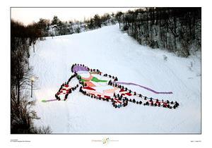 Skijaliste Vučići photo