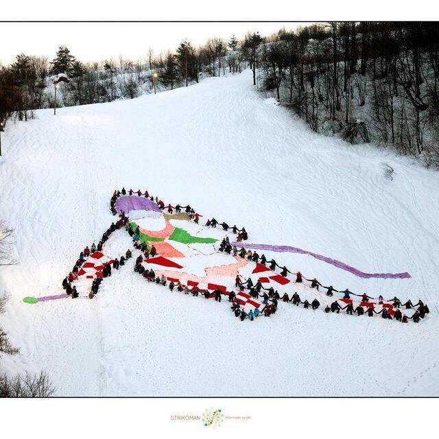 Skijaliste Vučići