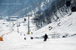 best skiing, Tufandağ photo