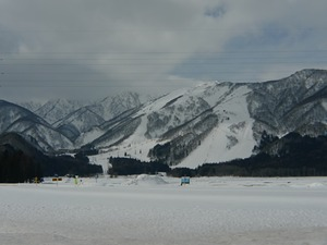 From the valley, Hakuba Goryu photo