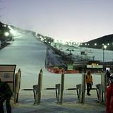 Konjiam Resort, South Korea