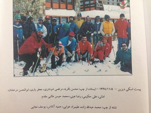 Tarik Darreh Ski Resort by: cph1391