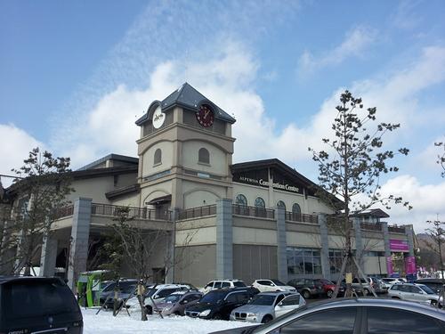 PyeongChang-Alpensia Ski Resort Ski Resort by: Byung Chun,Moon