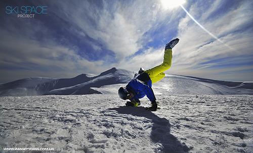 Drahobrat Ski Resort by: Artem Katiushyn.