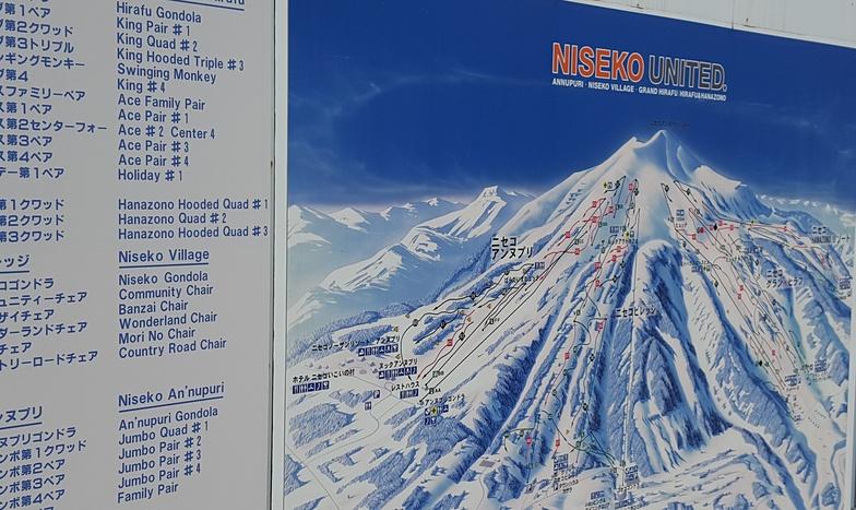 Niseko United, Niseko Grand Hirafu