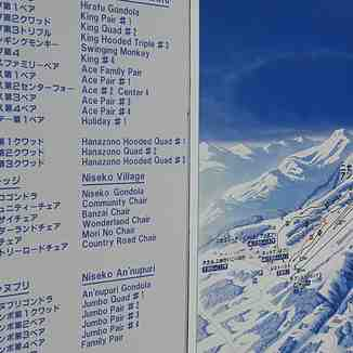 Niseko United, Niseko Grand Hirafu