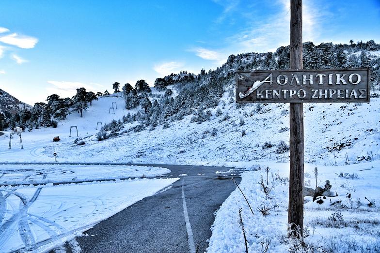 Ziria of Corinth Athletic & Ski resort, Ziria of Corinth Ski Center
