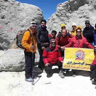 گروه کوهنوردی شهرداری اراک, Mount Damavand