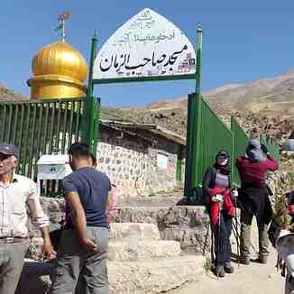 مسجد صاحب الزمان (عج, Mount Damavand