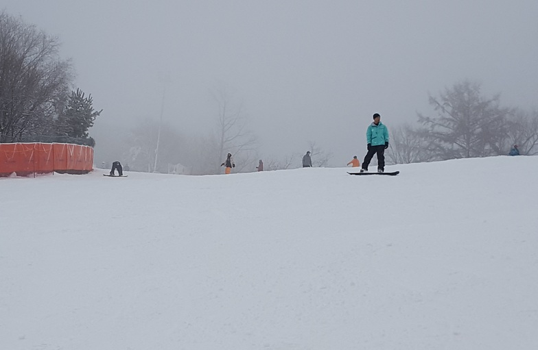 Elysian Gangchon Ski Resort snow
