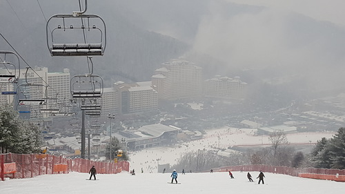 Vivaldi Ski Park World Ski Resort by: Byung Chun,Moon