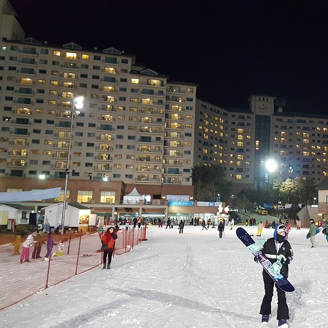 Oak Valley Ski Resort