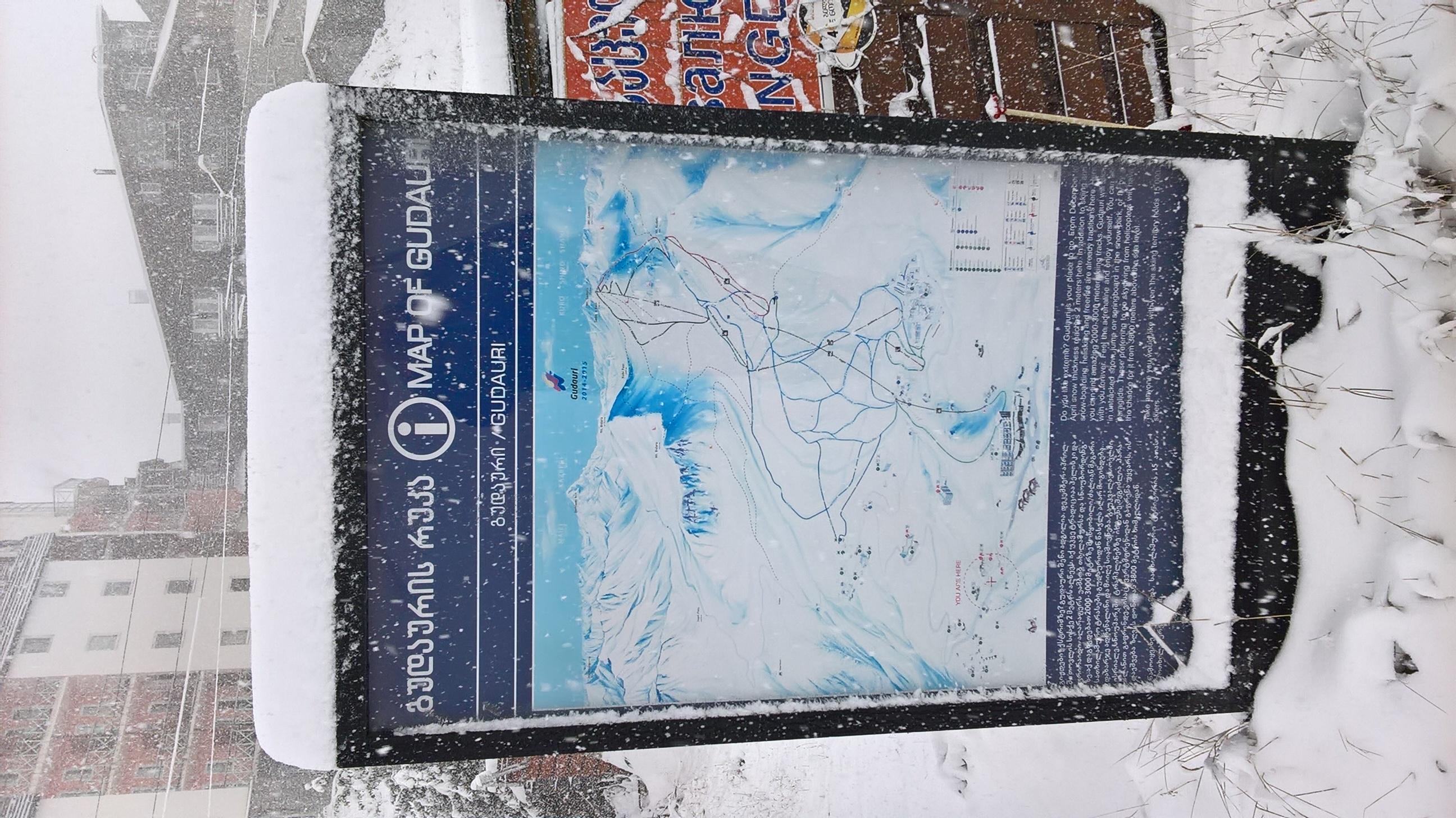 Gudauri winter 2017