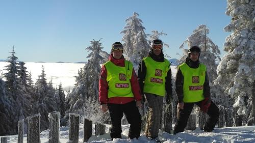 Slavsko Ski Resort by: Valerij Kuskov