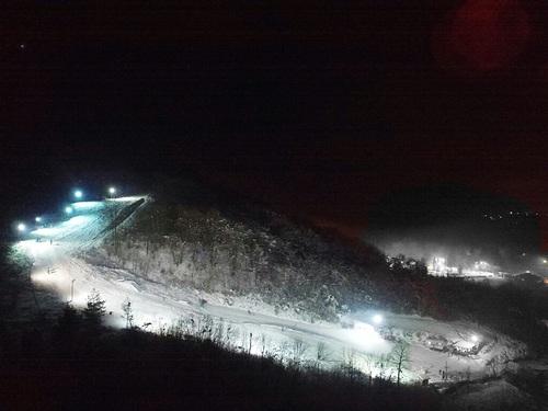 Vučići Ski Resort by: Belin