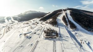 Piste, Thaiwoo Ski Resort photo
