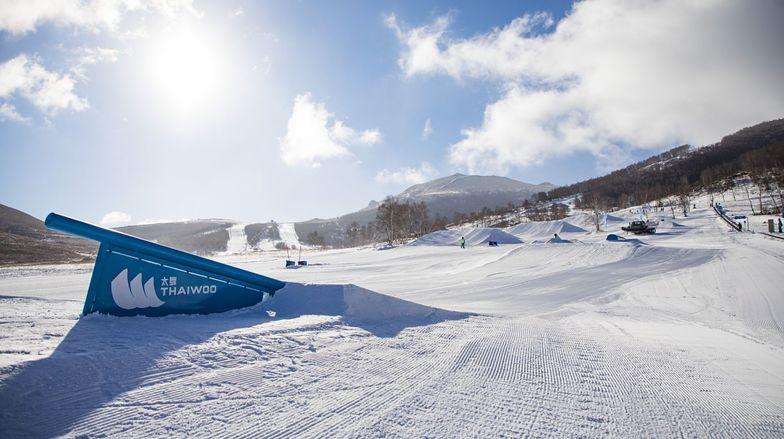 Terrain Park, Thaiwoo Ski Resort