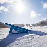 Terrain Park, China - Hebei