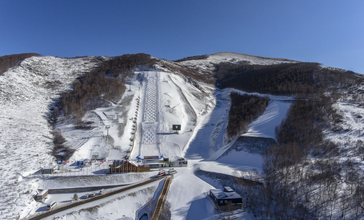 Moguls Venue, Thaiwoo Ski Resort