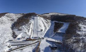 Moguls Venue, Thaiwoo Ski Resort photo