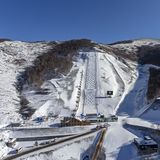 Moguls Venue, China - Hebei