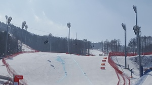2018 PyeongChang Olympic, PyeongChang-Jeongseon Alpine Centre photo