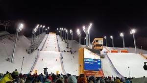 2018 PyeongChang Olympic, PyeongChang-Bokwang Phoenix Park photo