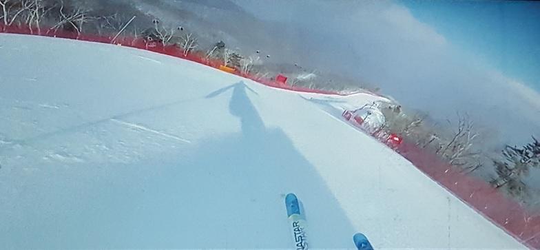 PyeongChang-Jeongseon Alpine Centre snow