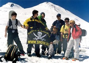 www.snow.ru, Mount Elbrus photo