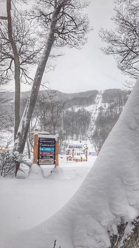 Cerro Castor Ski Resort by: Snow Forecast Admin