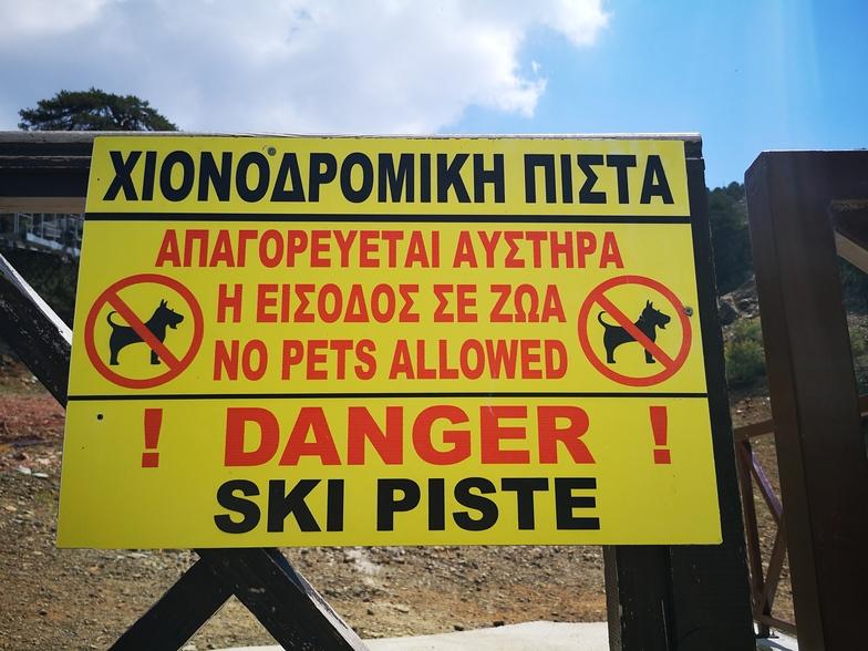 Ski resort in summer, august 2019, Mt Olympus