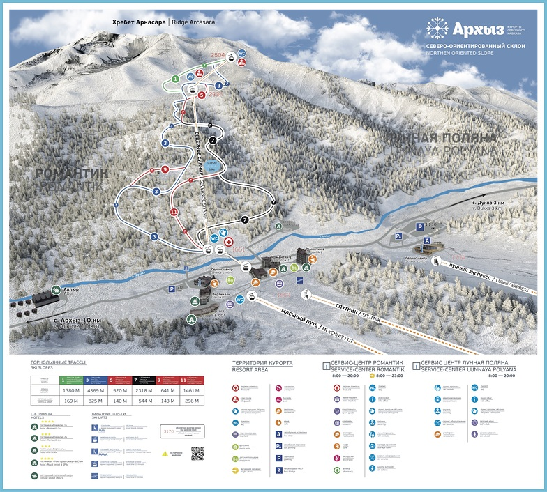 second part of ski area, Arkhyz