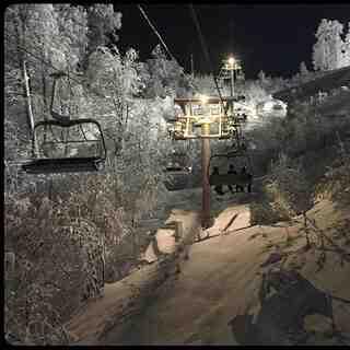 Rosa Blade, Rosa Khutor Alpine Resort
