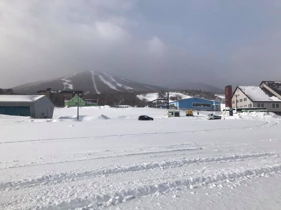 Appi Ski Resort, Appi Kogen