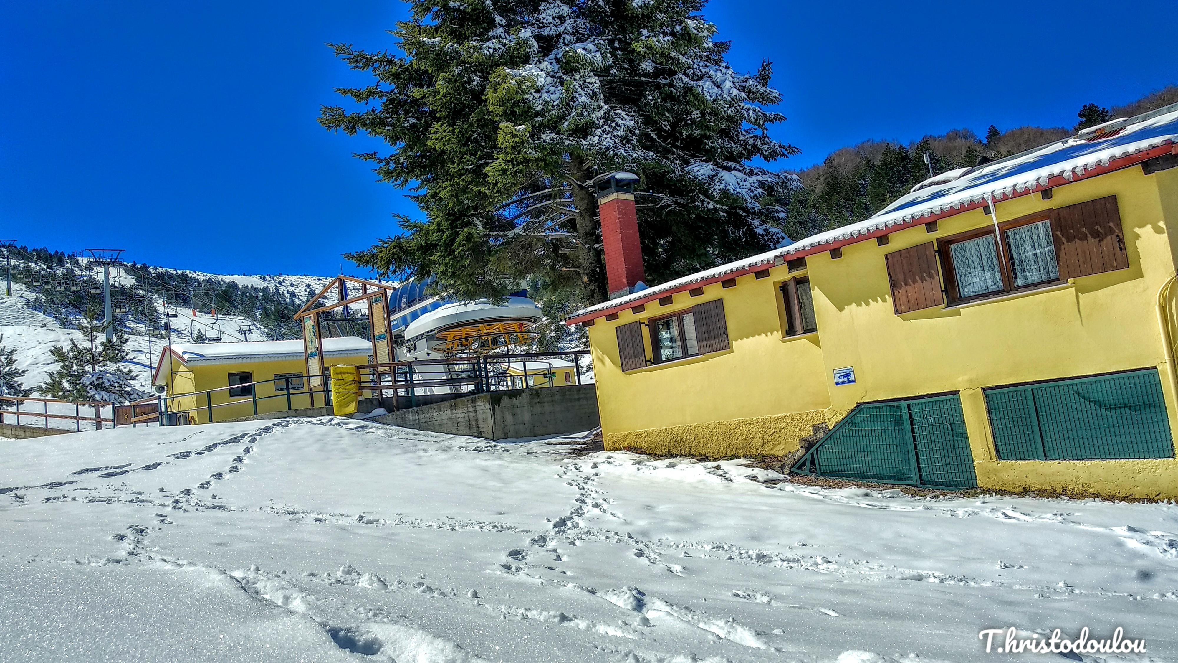 Administration of Seli ski resort