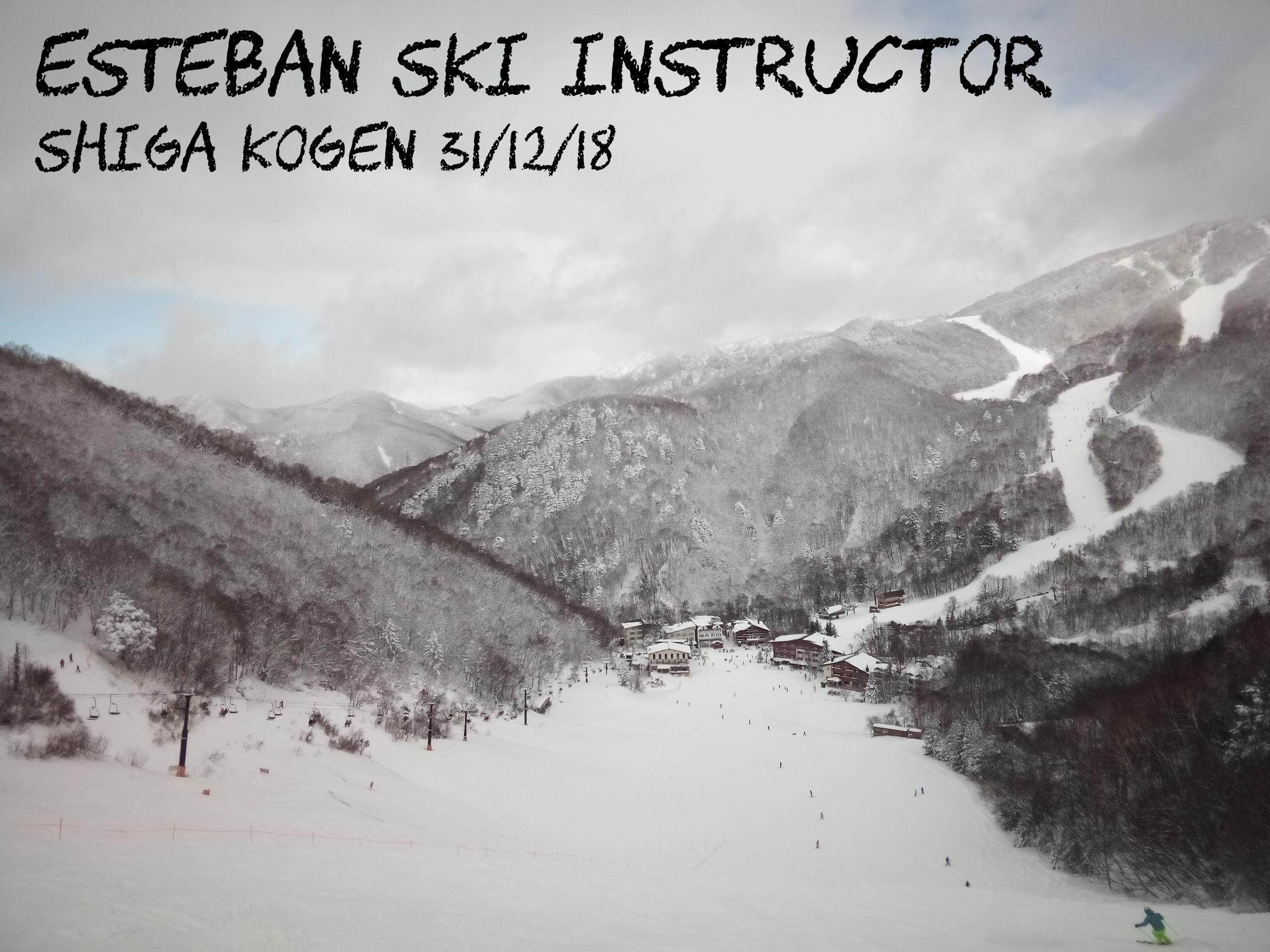 Giant - Shiga Kogen by Esteban Ski Instructor, Shiga Kogen-Giant