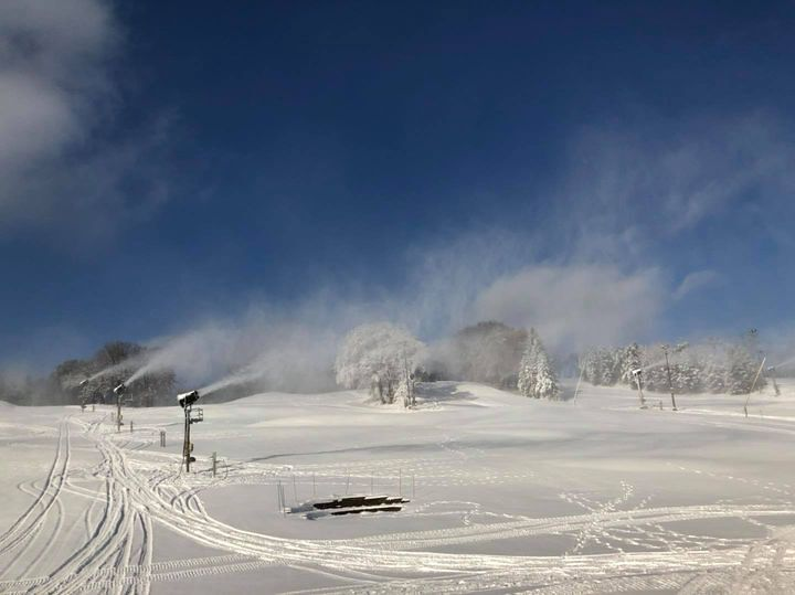 Hyland Ski and Snowboard Area snow