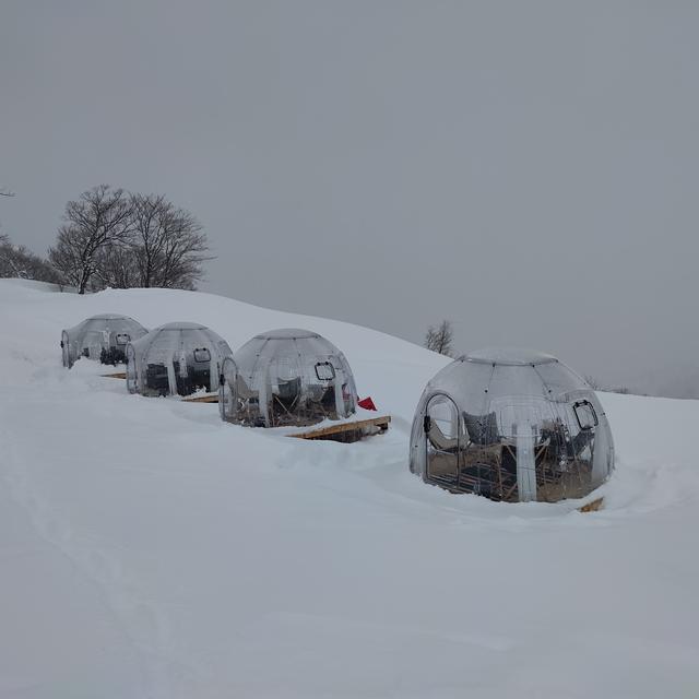 Ishiuchi Maruyama Snow Garden area